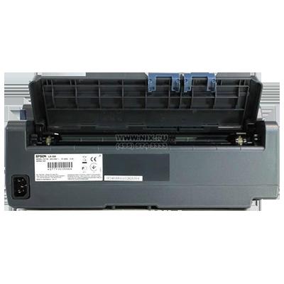 Impresora Epson LX350