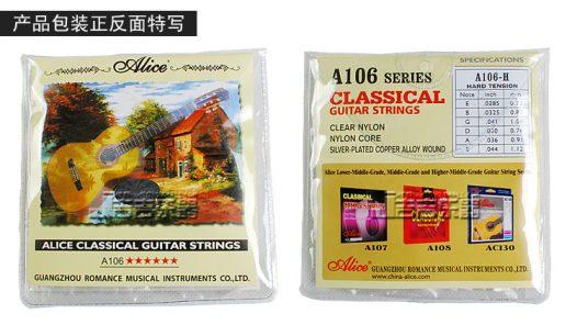 Cuerdas Alice para guitarra acústica  #6 10 piezas