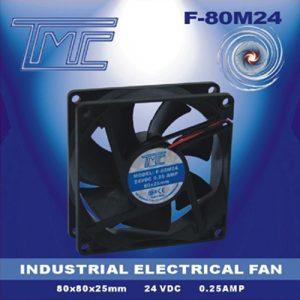Ventilador TMC repuesto 24v, 7 aspas