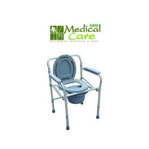 Baño portatil Marca Medical Care