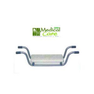 Pastillero transparente Medical Care