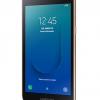 Samsung Galaxy J2 8GB 1GB DualSIM 5″ Color Dorado