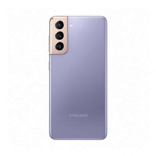 "Samsung Galaxy S21 8GB RAM + 128GB ROM 6.2"" Violeta DualSIM Liberado"