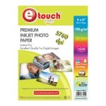 Etouch Papel Fotografico Glossy 4x6 200 Hojas 190 grs