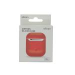 Case Apple Protector De Plastico Para Airpods Rojo