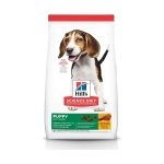 Hill's Science Diet Puppy Chicken meal & Barley Recipe 4.5 Lbs