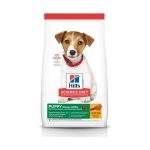 Hill's Science Diet Puppy Small Bites 4.5 Lbs