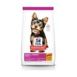 Hill's Science Diet Puppy Small Paws 4.5 Lbs