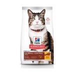 Hill's Science Diet Adult Hairball Control 3.5 lbs