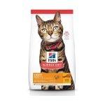 Hill's Science Diet Adult Feline Light 4lbs