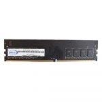 BROCS Memoria RAM DDR4 4GB 2666MHz